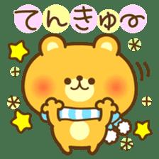 kawaii animal family-for winter- sticker #14342462