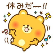 kawaii animal family-for winter- sticker #14342467