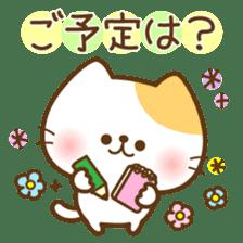 kawaii animal family-for winter- sticker #14342474