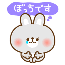 kawaii animal family-for winter- sticker #14342476