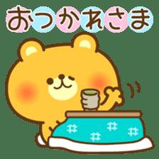 kawaii animal family-for winter- sticker #14342477