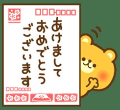 kawaii animal family-for winter- sticker #14342488