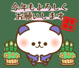 kawaii animal family-for winter- sticker #14342492