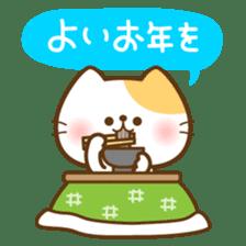 kawaii animal family-for winter- sticker #14342497