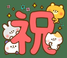 kawaii animal family-for winter- sticker #14342498