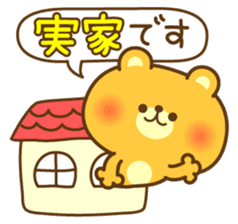 kawaii animal family-for winter- sticker #14342501