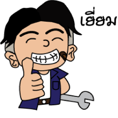 Mr.Joy Mechanic Man