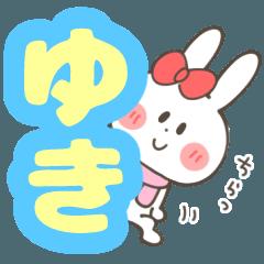 YUKI Sticker 2