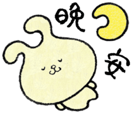 Cute rabbit (1) Chinese (Traditional) sticker #14366993