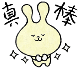 Cute rabbit (1) Chinese (Traditional) sticker #14366999