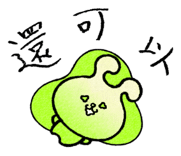 Cute rabbit (1) Chinese (Traditional) sticker #14367004