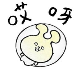 Cute rabbit (1) Chinese (Traditional) sticker #14367009