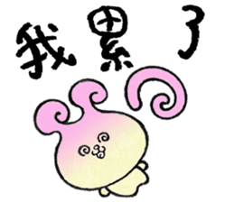 Cute rabbit (1) Chinese (Traditional) sticker #14367011