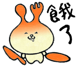 Cute rabbit (1) Chinese (Traditional) sticker #14367012