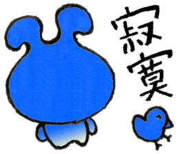 Cute rabbit (1) Chinese (Traditional) sticker #14367027