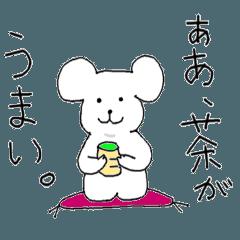 kumaa,shizuoka language