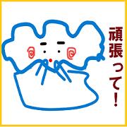 สติ๊กเกอร์ไลน์ Kumoman Animation Sticker 1