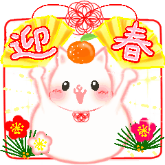 Xmas・正月・誕生日☆季節のお祝スタンプ