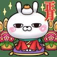 ひとえうさぎ10(正月編) - クリエイターズスタンプ