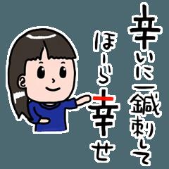 鍼灸院スタンプ by花梨鍼灸院