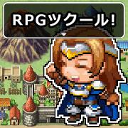 สติ๊กเกอร์ไลน์ RPG Maker Sticker