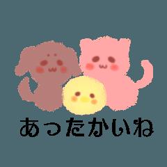 Softanimal