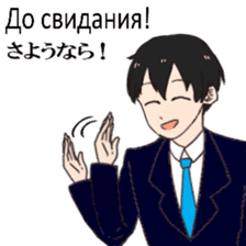 Business Russian and Japanese salary man sticker #14385818