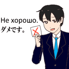 Business Russian and Japanese salary man sticker #14385823