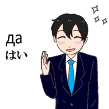 Business Russian and Japanese salary man sticker #14385828