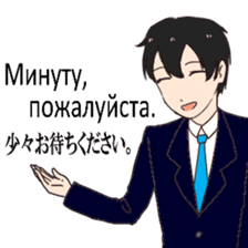 Business Russian and Japanese salary man sticker #14385832
