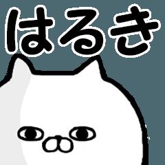 Name Sticker haruki can be used