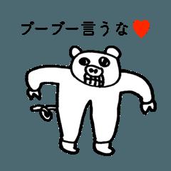 HEART FOOL 7