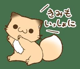 konkon kityune 2 sticker #14392054