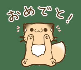 konkon kityune 2 sticker #14392057