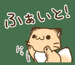 konkon kityune 2 sticker #14392058