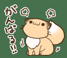 konkon kityune 2 sticker #14392059