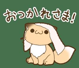 konkon kityune 2 sticker #14392060
