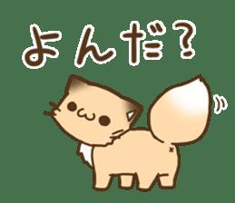 konkon kityune 2 sticker #14392061