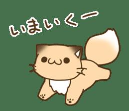 konkon kityune 2 sticker #14392062