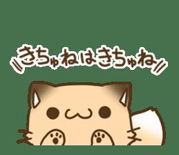 konkon kityune 2 sticker #14392063