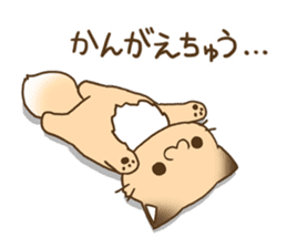 konkon kityune 2 sticker #14392064
