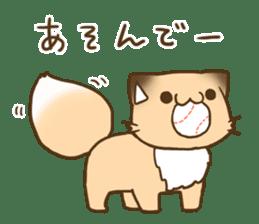 konkon kityune 2 sticker #14392065