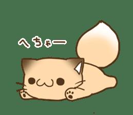 konkon kityune 2 sticker #14392073