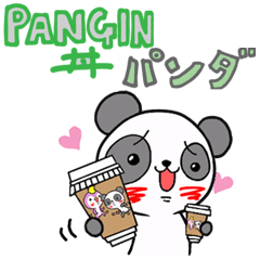 Pangindon Panda