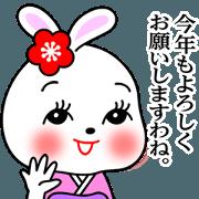 สติ๊กเกอร์ไลน์ Move! Showa Rabbit
