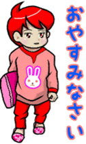 The second small children is colorful sticker #14403243