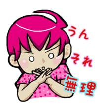 The second small children is colorful sticker #14403252