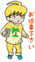 The second small children is colorful sticker #14403264