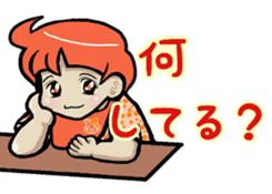 The second small children is colorful sticker #14403275