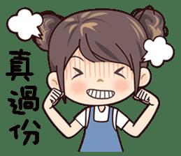 W Girl sticker #14403799